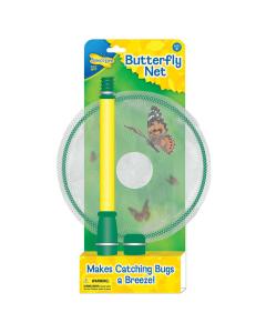 Compact Butterfly Net